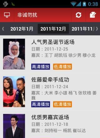九月熒屏多了紅色記憶 湖南衛視黃金檔播抗戰動畫--揚子晚報網