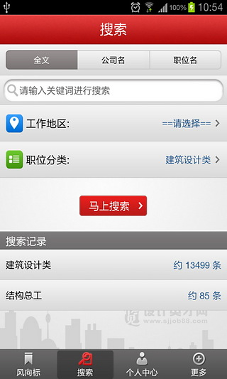 QQ批量留言助手