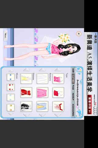 玩免費遊戲APP 下載时尚婚纱 app不用錢 硬是要APP