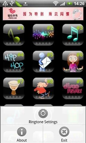 【iOS 小技巧】鈴聲製作:幾種常用的iPhone手機鈴聲製作方式總整理 ...