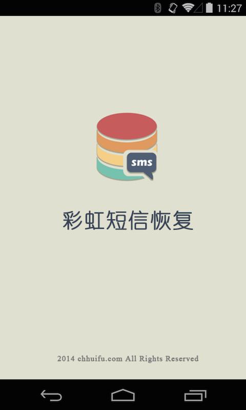 后宫甄嬛传pps網站相關資料 - 首頁
