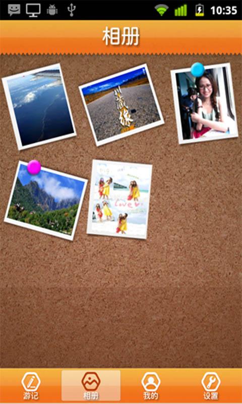 旅行家游记 旅遊 App-癮科技App