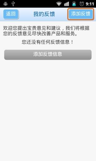 玩免費工具APP|下載手机信号增强器 app不用錢|硬是要APP