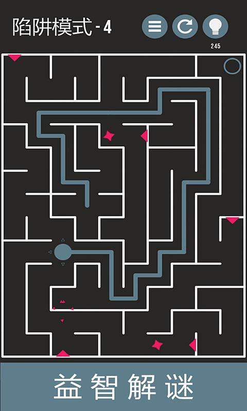 迷宫解谜-应用截图