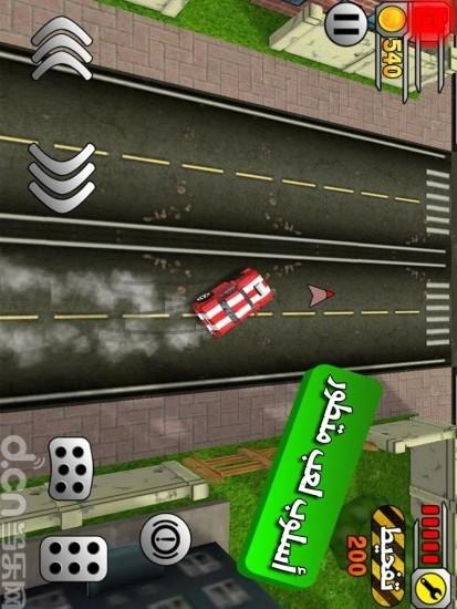 玩免費賽車遊戲APP|下載不良驾驶 app不用錢|硬是要APP