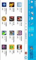 手机驱动精灵|玩工具App免費|玩APPs