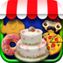 蛋糕商店 Cake Store - Cooking games 遊戲 App LOGO-硬是要APP