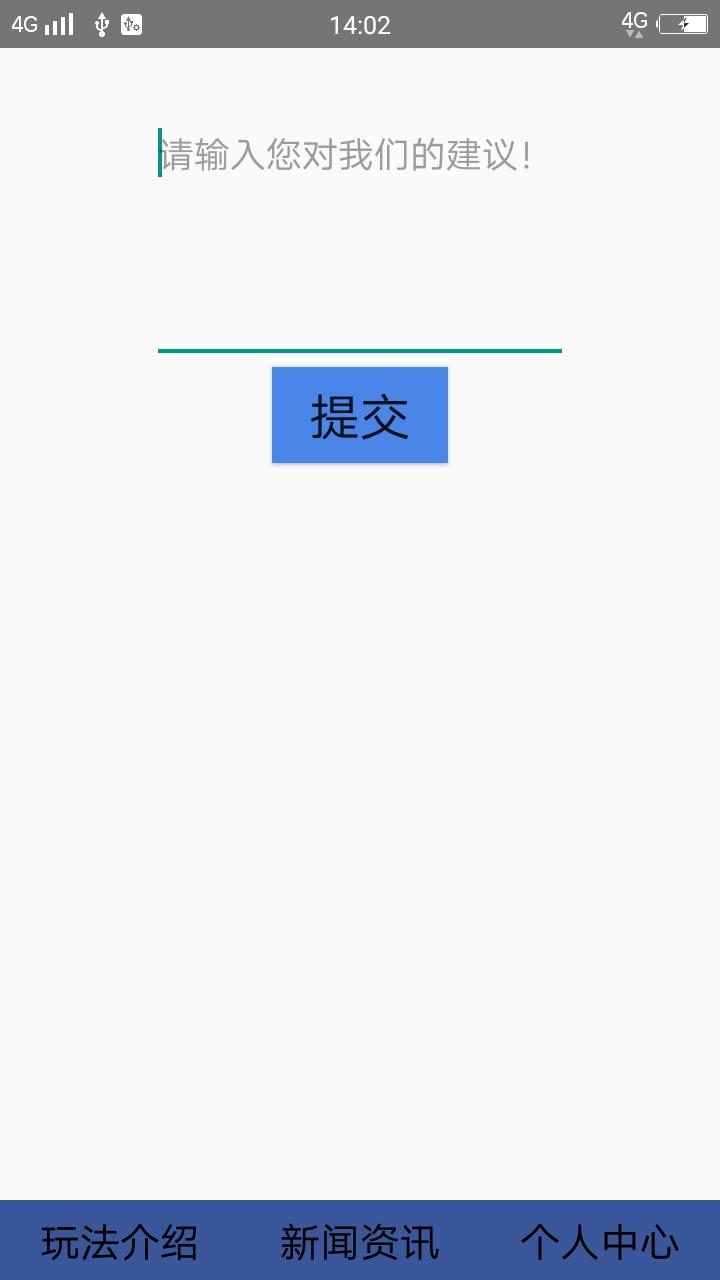 306彩票-应用截图