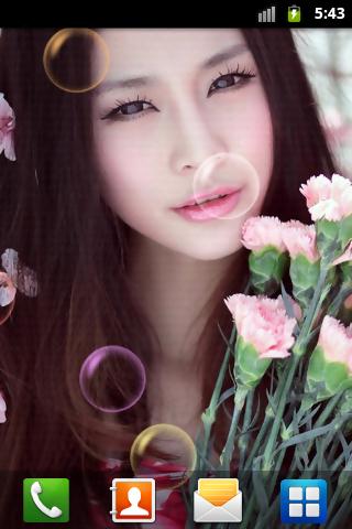 漂亮气质美女动态壁纸-应用截图