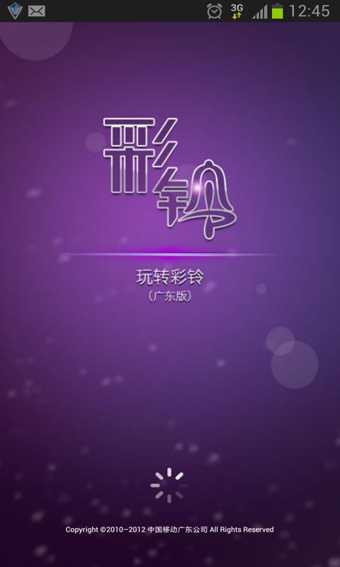 HTC Desire 626 - 動作手勢 - 開始使用 - 使用說明 - 支援 | HTC 台灣