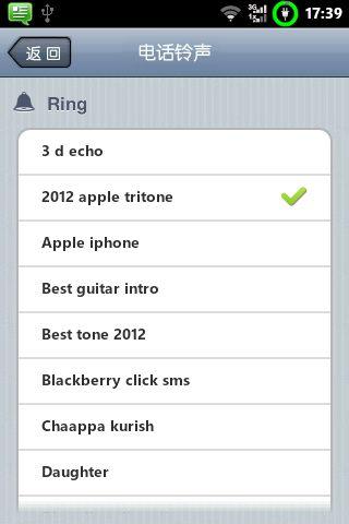 【免費媒體與影片App】iphone铃声(正版)-APP點子