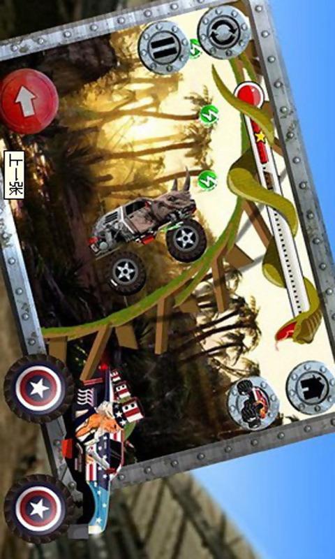 玩免費賽車遊戲APP|下載越野卡车 app不用錢|硬是要APP