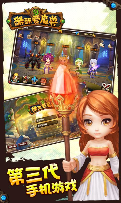 【網游RPG】口袋海贼王(全球首发)-癮科技App