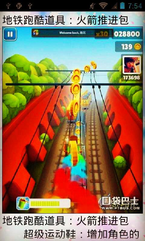 地铁跑酷迈阿密版攻略大揭秘 模擬 App-愛順發玩APP