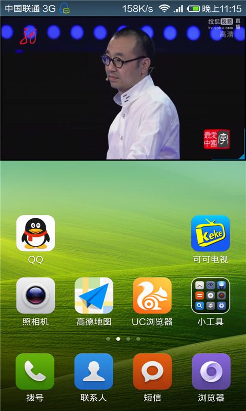 臺灣各大電視台App總覽(一) ~ FLIPr 台灣官方網誌