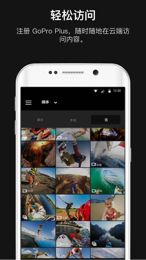 GoPro-应用截图