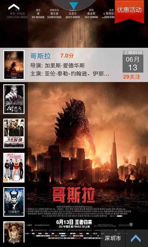 【免費生活App】兜有电影-APP點子
