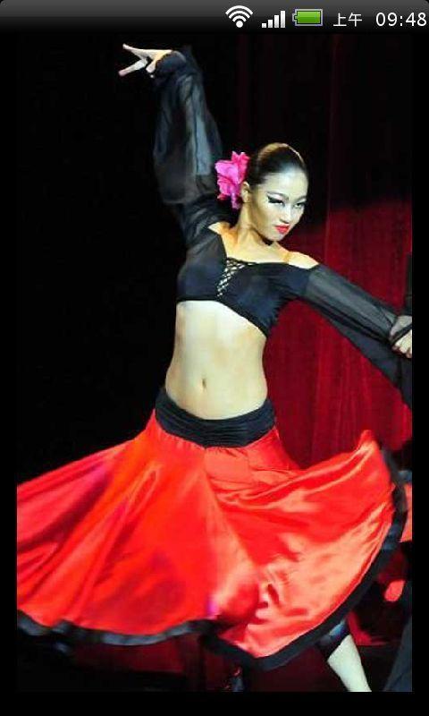 拉丁舞教学视频