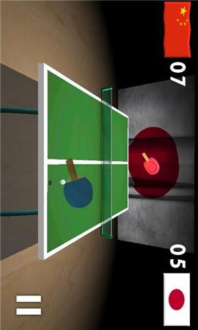 【免費體育競技App】3D乒乓球大战游戏-APP點子
