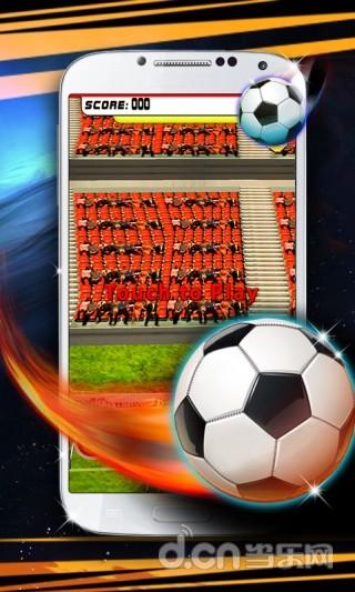 世界足球游戏2014