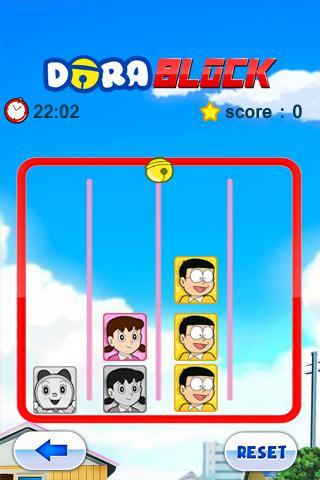 【免費遊戲App】哆啦A梦迷你游戏-APP點子