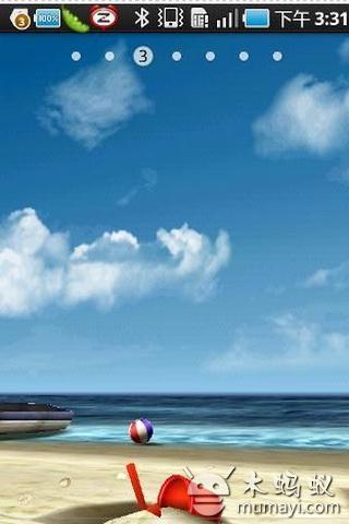我的沙滩 My Beach HD