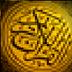 /Quran All in One 工具 App LOGO-硬是要APP