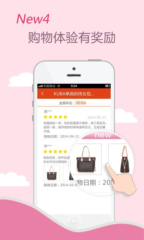 玩財經App|好享购物免費|APP試玩