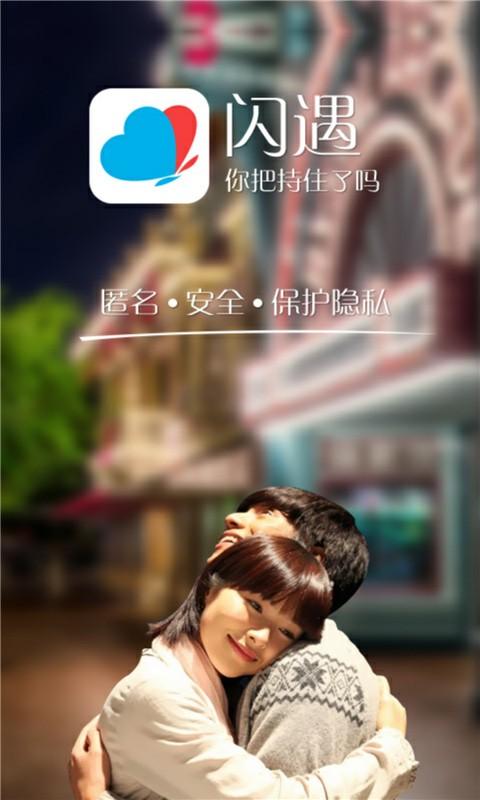 iOS 9閃退? 3C達人:App沒跟上啦| 生活| 中央社即時新聞CNA NEWS