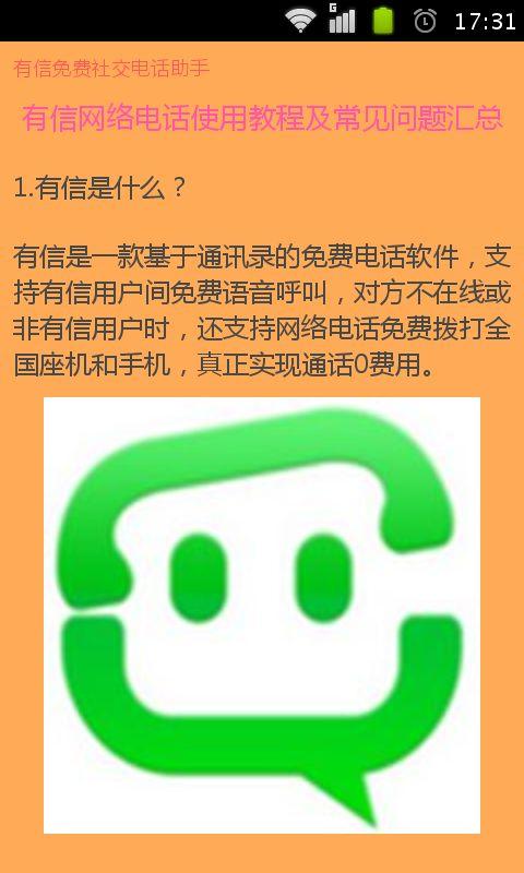 iOS 9 - iOS 是什麼- Apple (台灣)