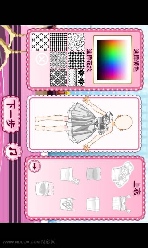 【免費遊戲App】阿sue时尚设计师-APP點子