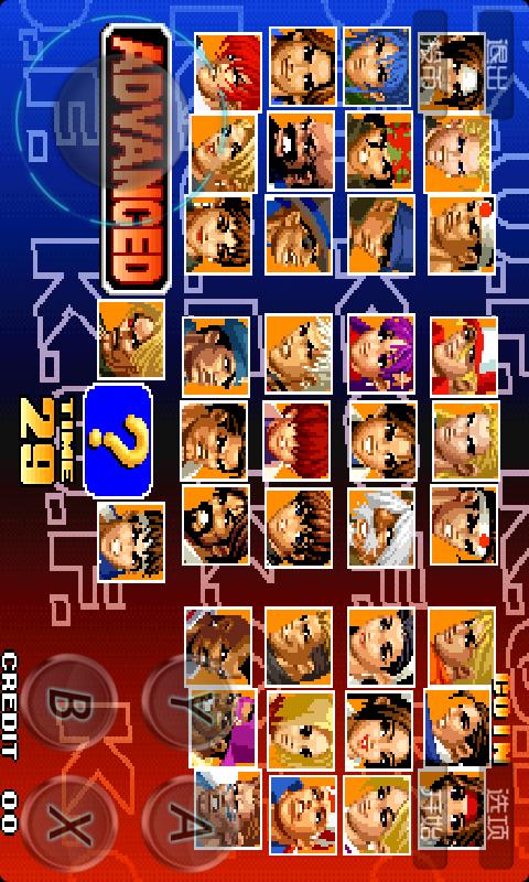 玩動作App|拳皇98格斗免費|APP試玩