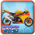 清洗摩托车 賽車遊戲 App LOGO-APP試玩