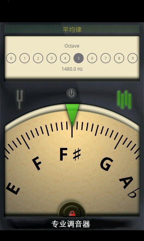 玩免費工具APP|下載专业调音器 app不用錢|硬是要APP