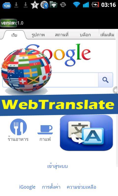 WebTranslate