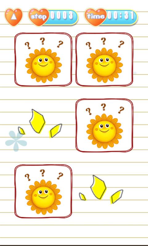 儿童游戏学水果-应用截图