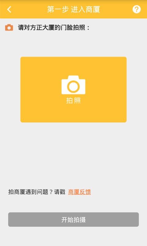 新华快传app - 首頁