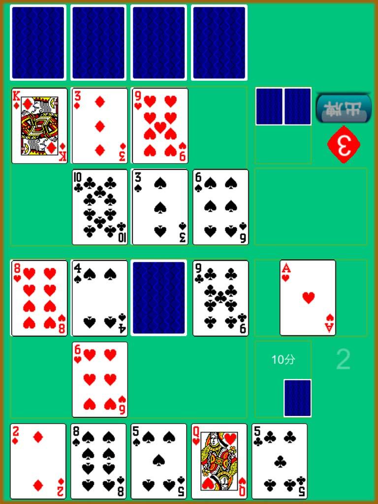 升级40分 棋類遊戲 App-癮科技App