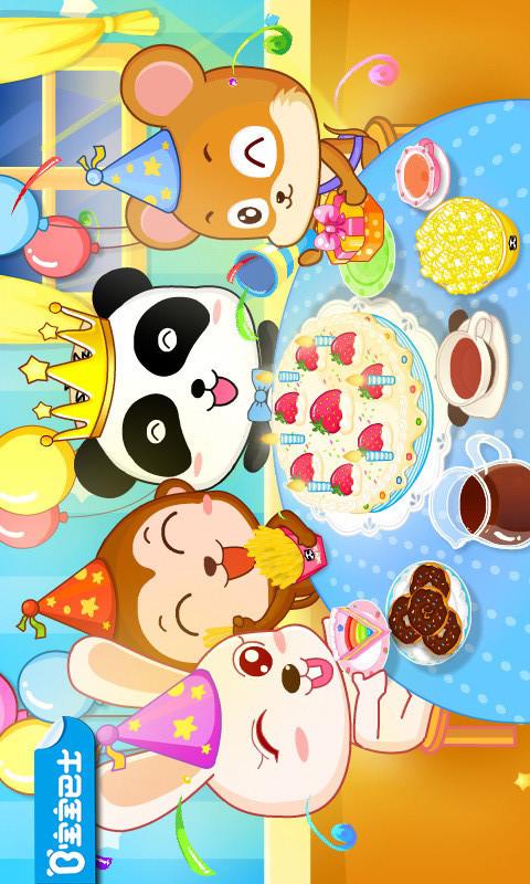 宝宝生日派对-宝宝巴士-应用截图