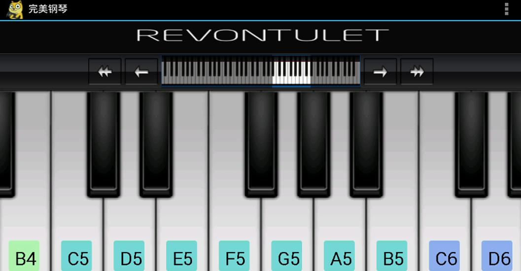 唯美钢琴-应用截图