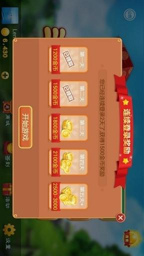 【免費棋類遊戲App】四人斗地主-APP點子