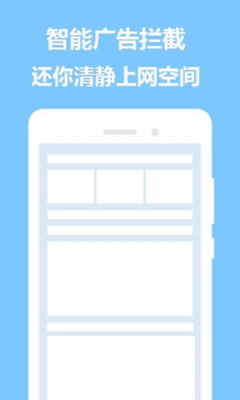 掌心浏览器-应用截图