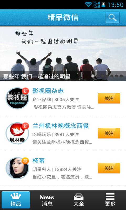 iOS 7完美JB大問題: JB團隊新措施應付中文版的危險「太極助手」 | Appappapps.com Blog
