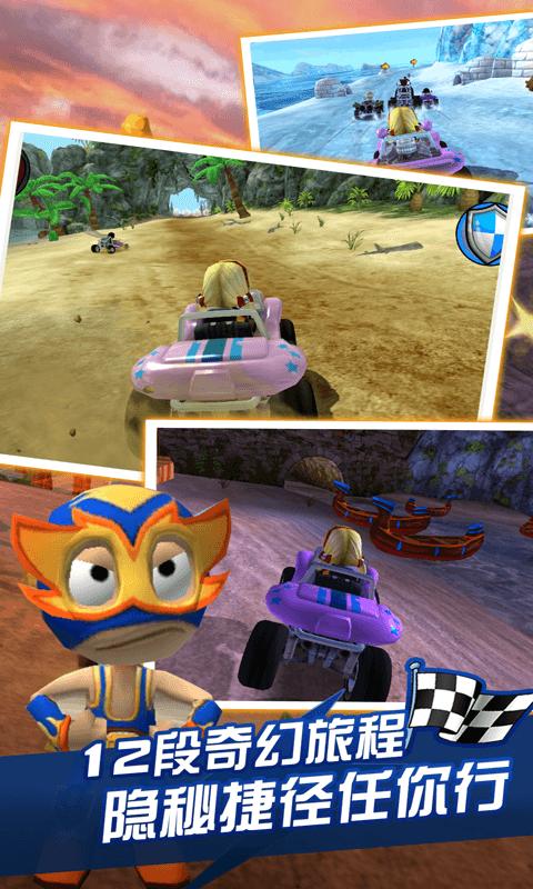 4D极速沙滩赛车HD-应用截图