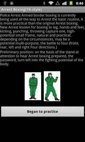 擒敌拳16移动 Arrest Boxing 16 Moves