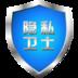 隐私卫士 工具 App LOGO-APP試玩