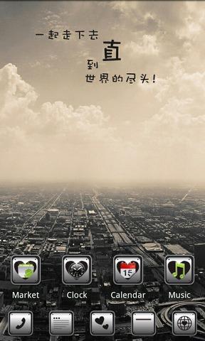 玩個人化App|失恋之城主题壁纸免費|APP試玩