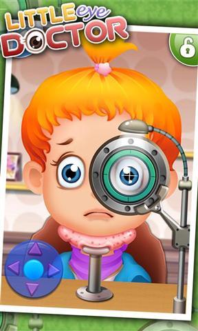 小眼科医生