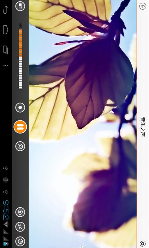 玩免費媒體與影片APP|下載优听RadioHD app不用錢|硬是要APP
