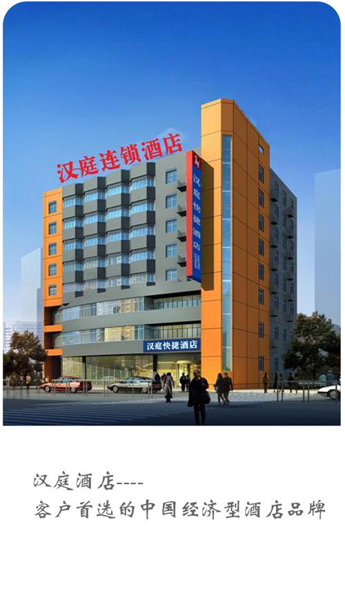 京站國際酒店式公寓iTaipei Service Apartment| 房型介紹『精緻豪華套房』